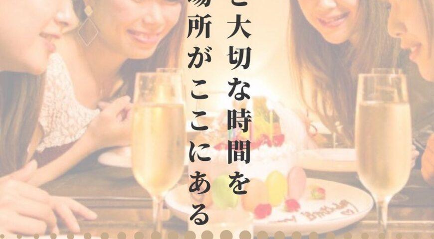 ▼Ark Lounge 新宿西口店 最新情報▼