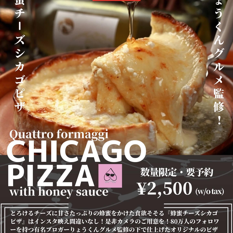 ▼Meat&Cheese Ark 最新情報▼