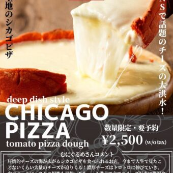 ■Meat&Cheese Ark 最新情報■