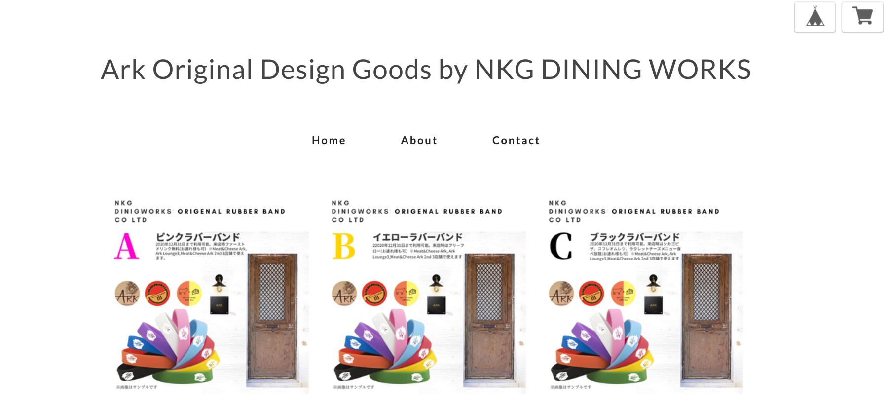 Ark Original Design Goods by NKG DINING WORKS
